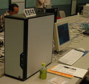 20080504_nara1