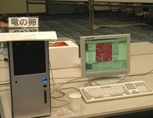 20080504_ryuunotamago1