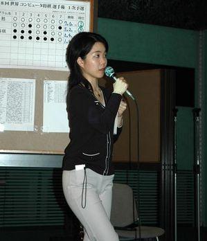 20080505_hayamizu1