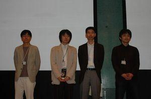 20080505_hyosyo