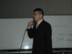20080505_katsumata1