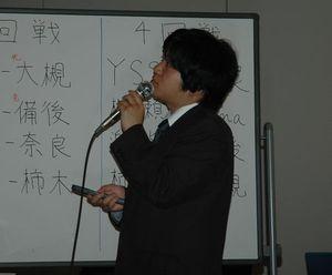 20080505_murayama1