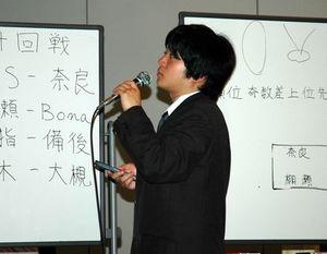 20080505_murayama2_2