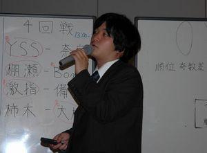 20080505_murayama3