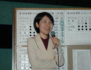 20080505_yauchi2