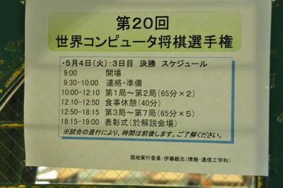 2010050316