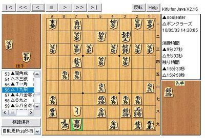 20100503bonkura