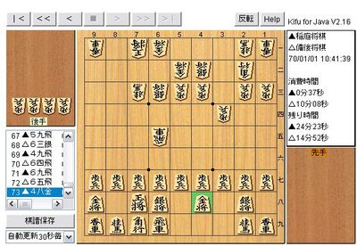20100503inaniwa2