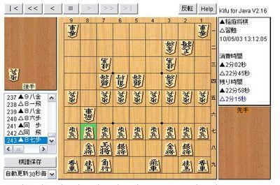 20100503inaniwa3