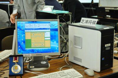 20100503shibaura
