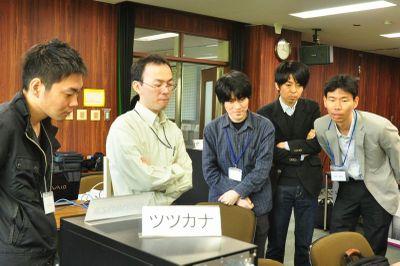 20100503tsutsukana