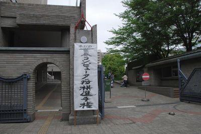 110503_waseda_1