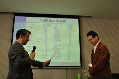 20110504_yamashita