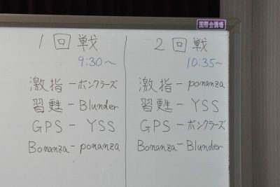 20110505_1
