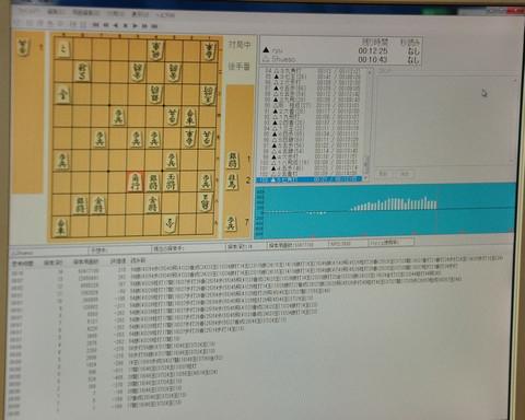 Edsc_0008