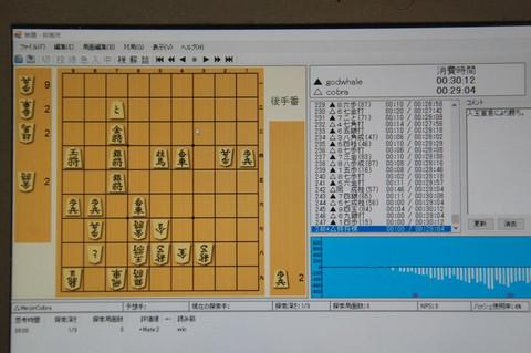 Dsc_0177