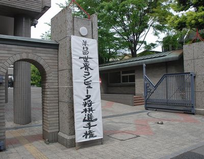 090503_waseda_1
