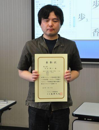 20090504_nakatani