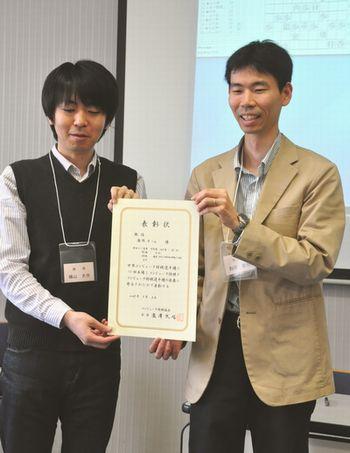 20090505_gekisashi2