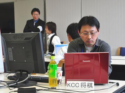 20090505_kcc2