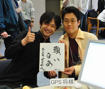 20090505_tsuyoi